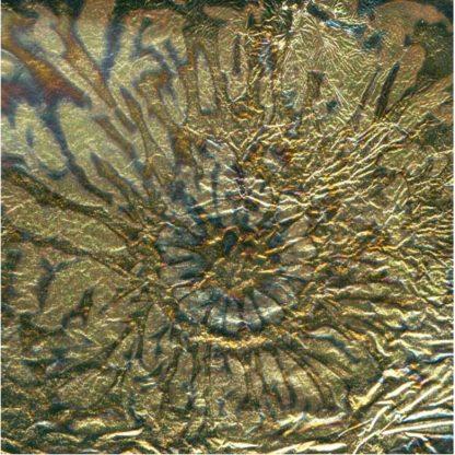 Variegated Leaf -Blue
